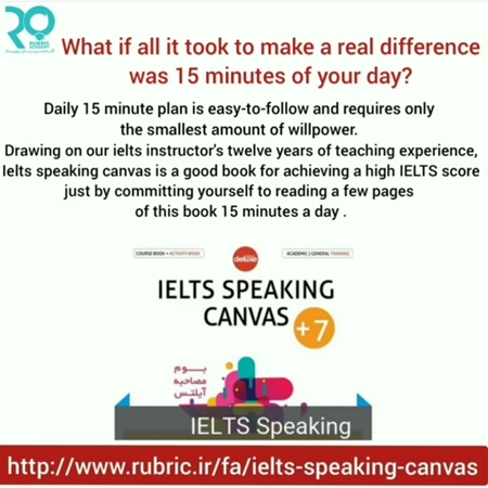 تصویر دسته بندی What if all it took to make a real difference was 15 minutes of your day?